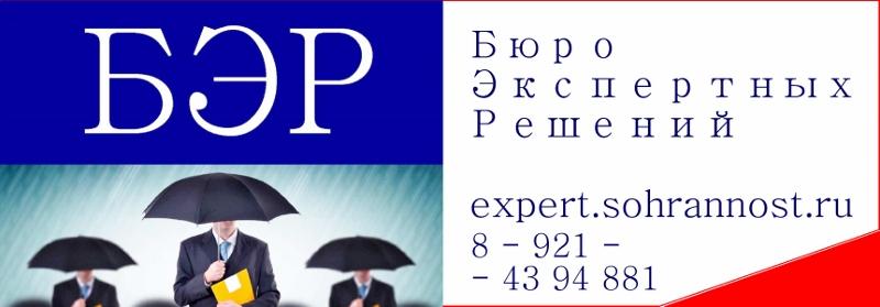 Экспертиза операция и документов
